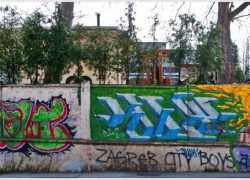 Zagreb Graffiti 002·mp